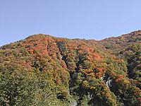 Minamiaizu