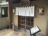 Minemoto_r