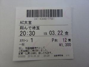 P1090723_r