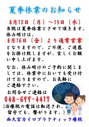Photo_20190811082901