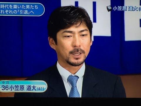 和田一浩の画像 p1_27