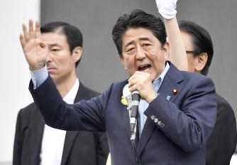 Abe1_2