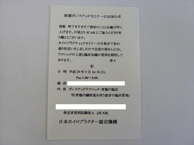 P1060518_r