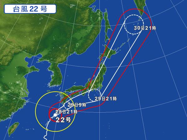 Taifu22