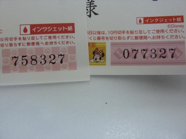 P1080175_r