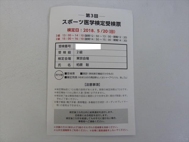 P1080522_r