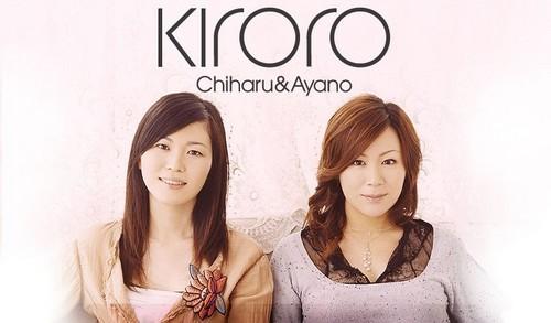 Kiroro2