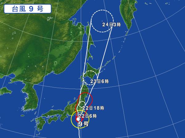 Taifuu2_2