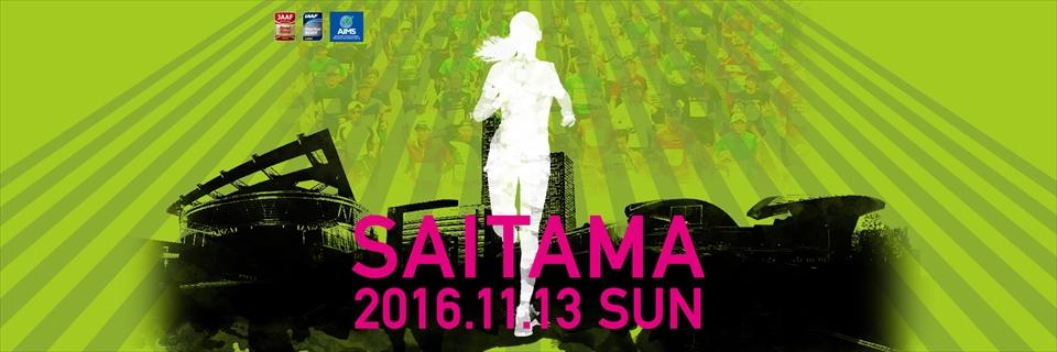 Saitamakokusai1_r