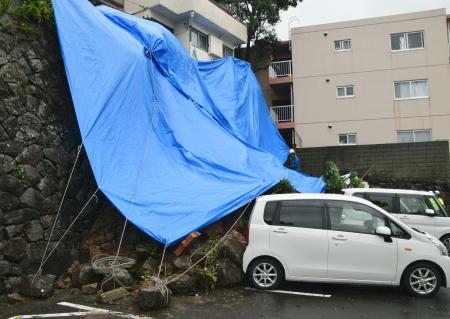 Taifu32