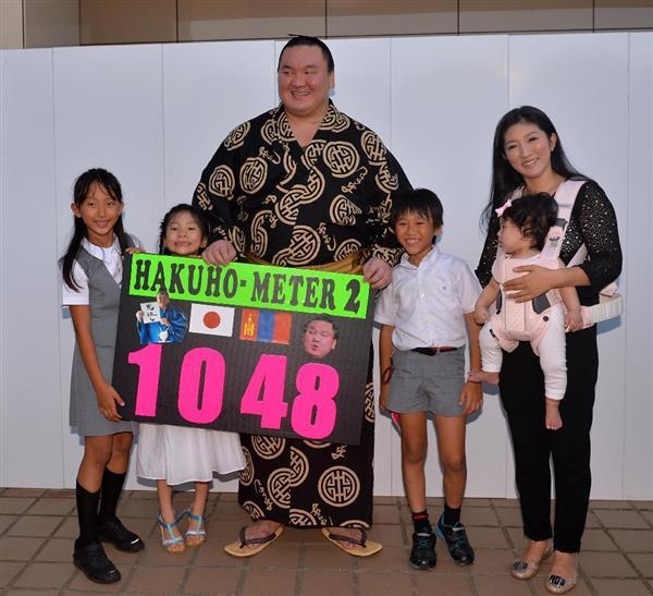 Hakuhou2