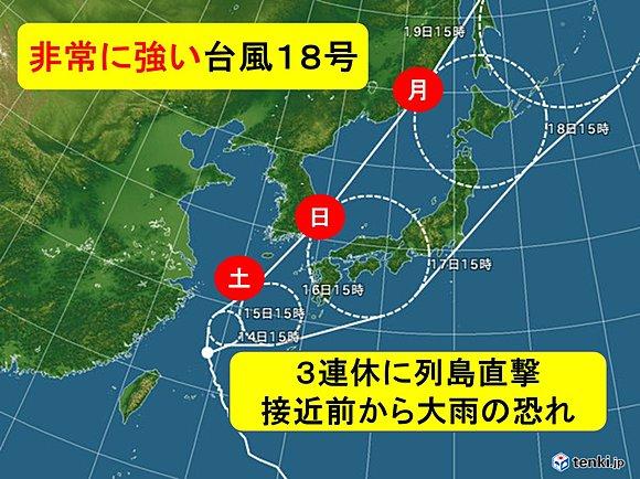 Taifuu18